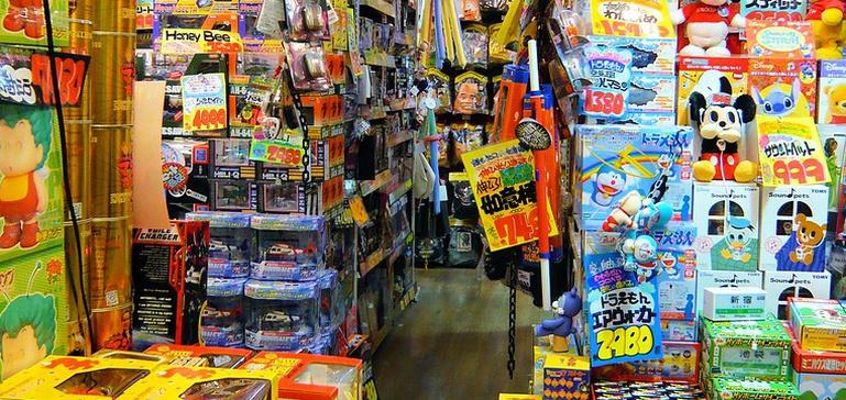 japanese store